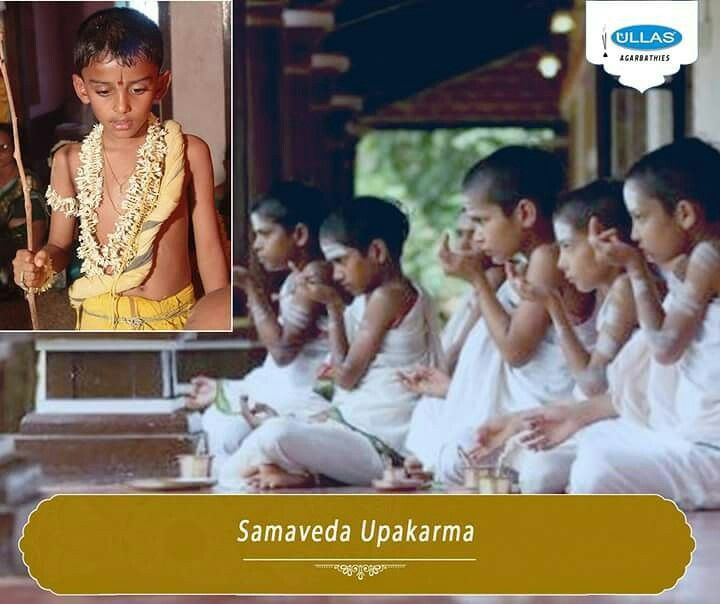 On Samaveda Upakarma is Observed today 11th sept 2018