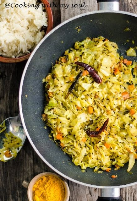 Cabbage and carrots curry.