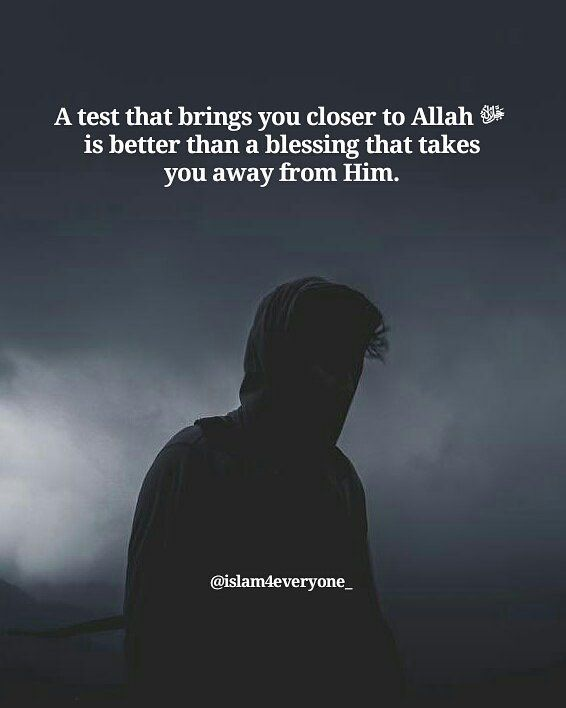 بےشک یاکریم رب العالمين، Without a doubt, Alhamdulillah Kaseera Ya Kareem Rabb Al Alameen.