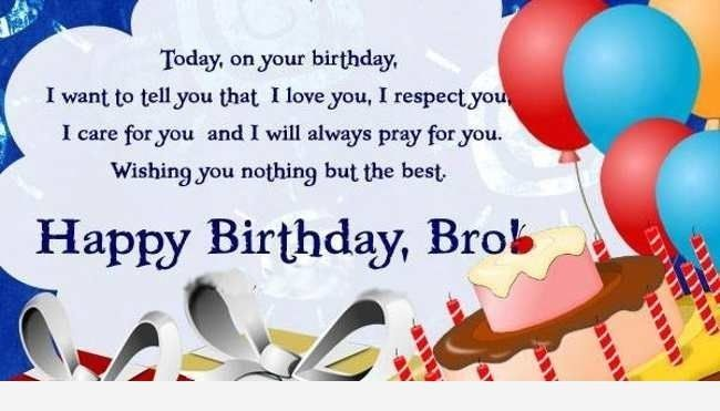 Brother Birthday Quotes, Wishes and Messages