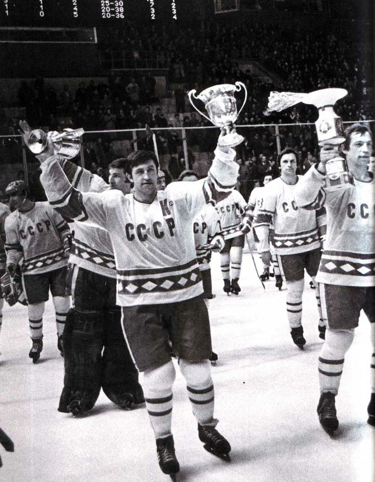 Soviet Hockey (Советский Хоккей): a collection of Sports ...