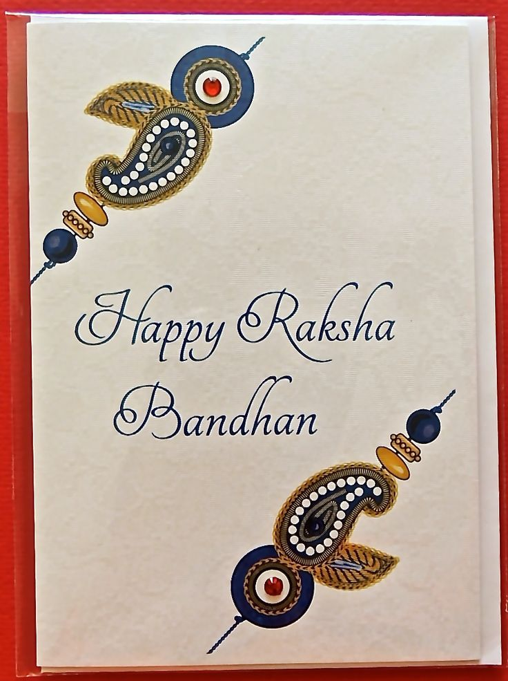 9 best raksha bandhan greeting card images on pinterest card a simple and elegant brothers day card printed onto quality textured card and hand finished raksha bandhan greetingsrakhi m4hsunfo