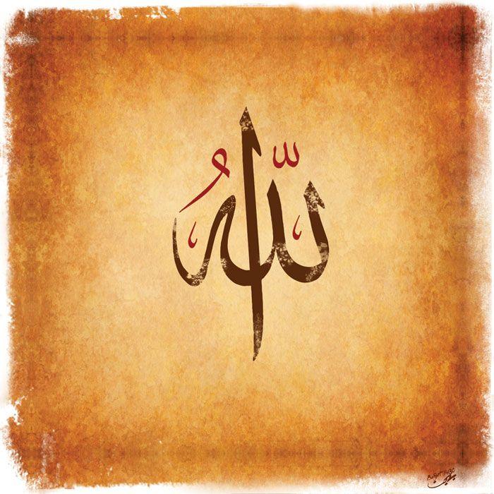 DesertRose,;,beautiful Allah calligraphy art,;;