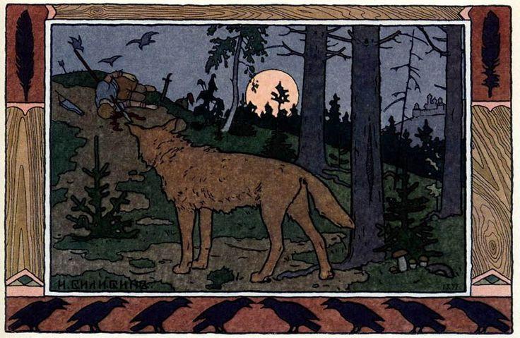 イワン・ビリービン Ivan Bilibin_Билибин イワン王子と火の鳥と灰色オオカミ_Prince Ivan, The Firebird and the Grey Wolf_11