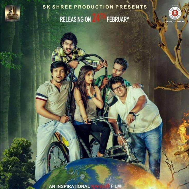 One more Urban Gujarati film: #LASTCHANCE releasing tomorrow. #Movie #Entertainment #GujaratiFilm #CityShorSurat