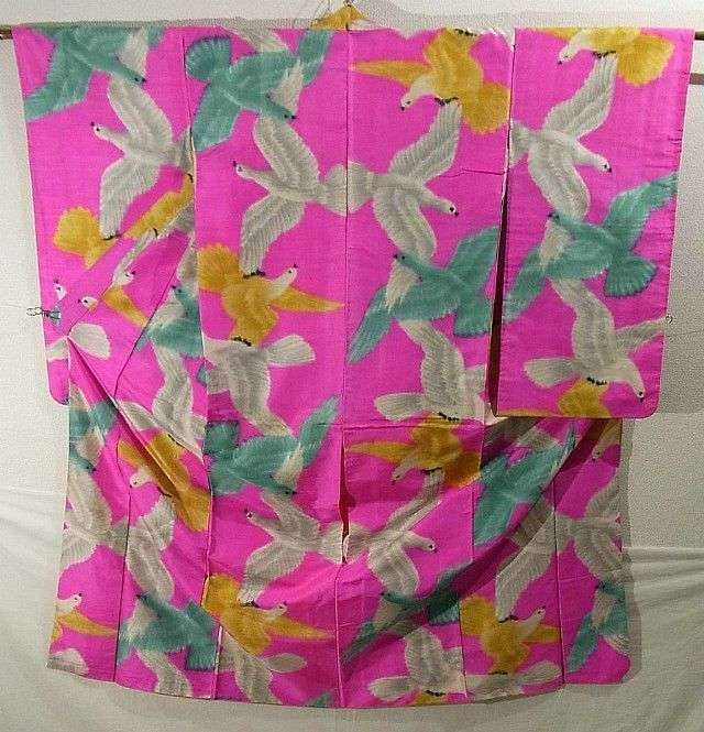 Kimono Archive