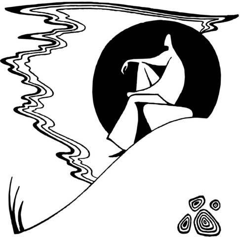 Иллюстрации Людмилы Милько к книгам Макса Фрая