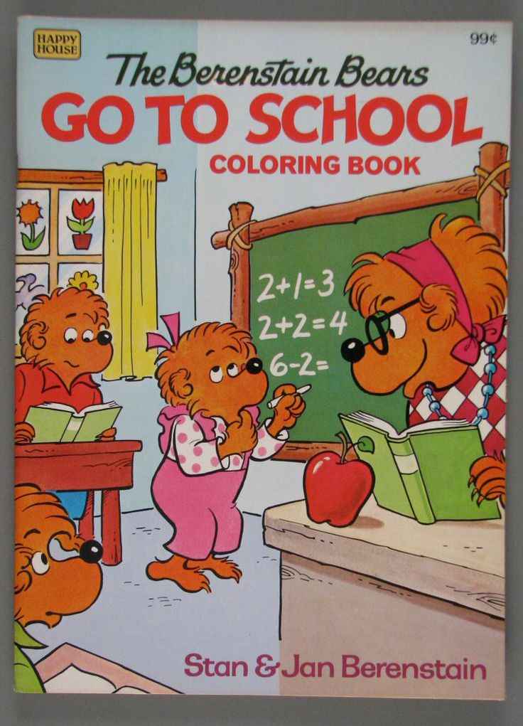 the berenstain bears go to school coloring book - Berenstain Bears Coloring Book