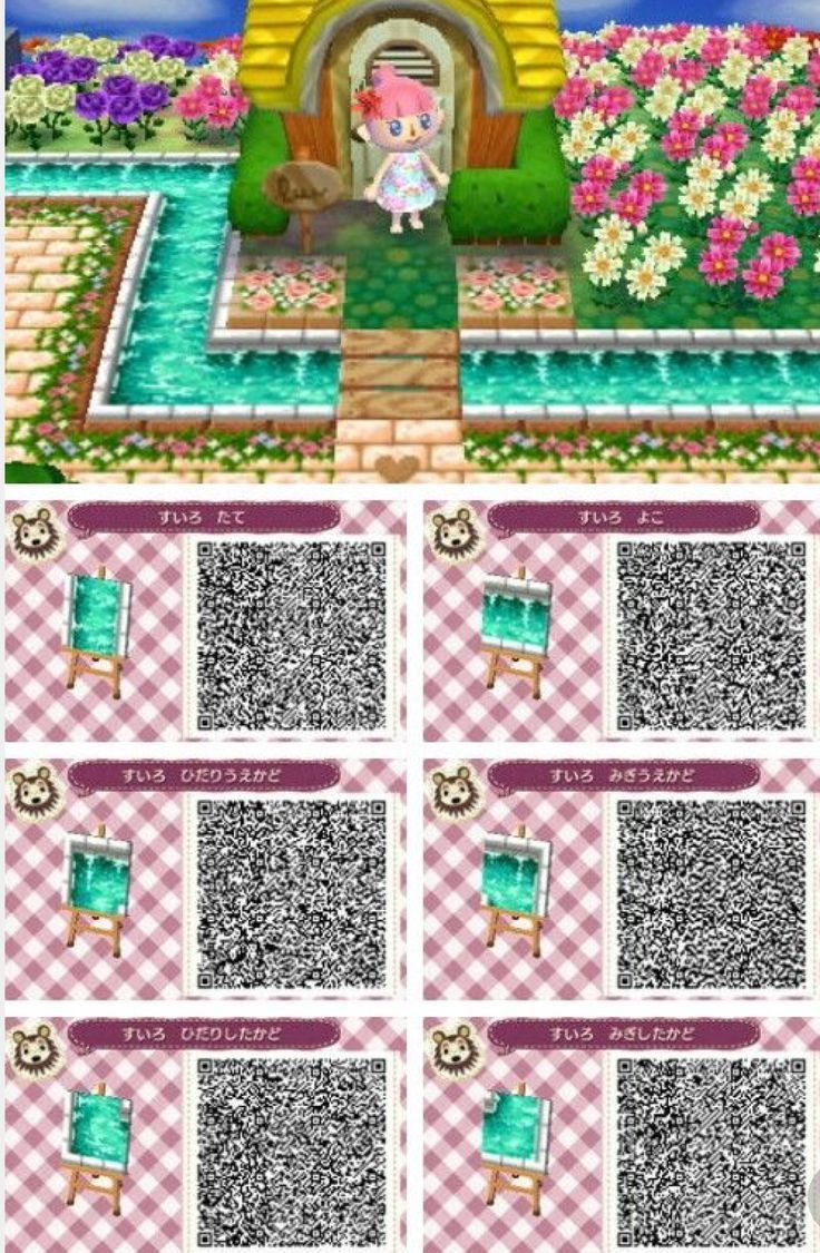 Notitle Acnl House Animal Crossing 3ds Animal Crossing Qr