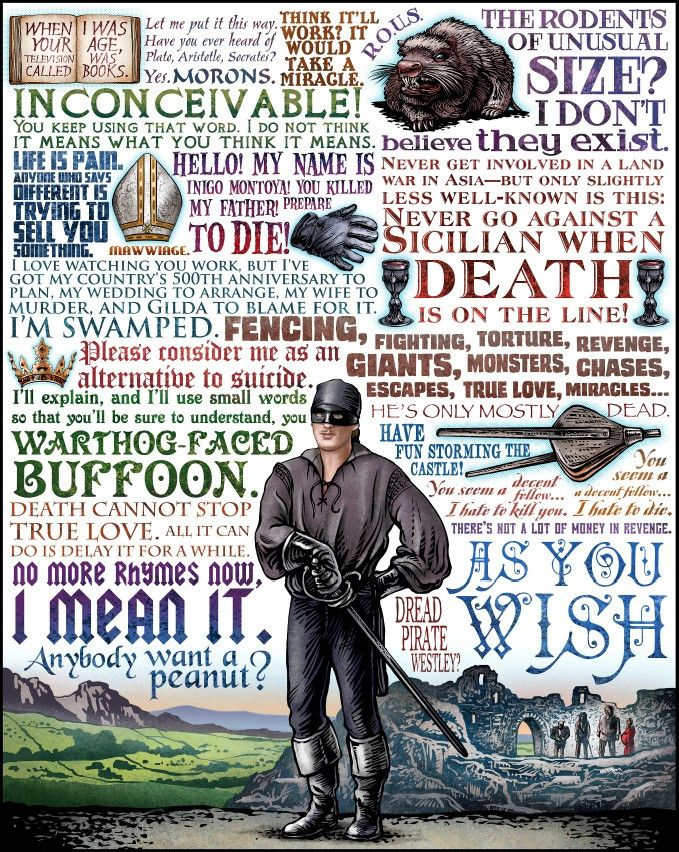 The Princess Bride- I love this movie:)