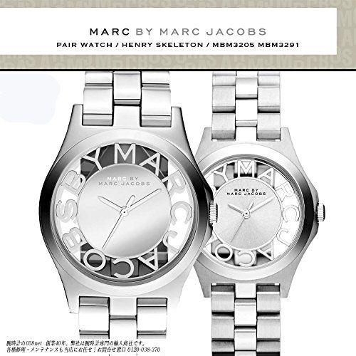 MARC BY MARC JACOBS(マークバイマークジェイコブス)ペアウォッチ 2本セット 腕時計 ステンレス シルバー スケルトン 時計 MBM3205/MBM3291 [並行輸入品]