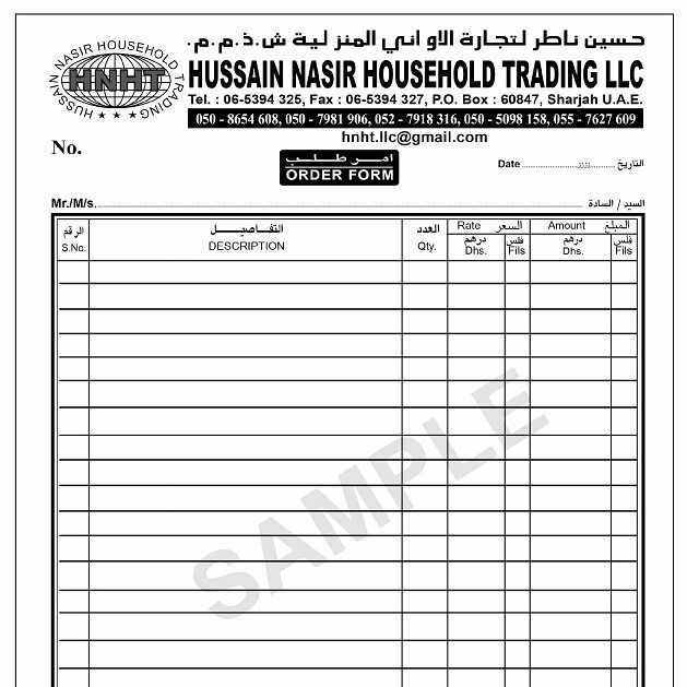Order Form Invoice Cash Memo Vouchers Memo Order Form Decor