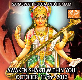 http://www.vedicfolks.com/others/karma-remedies/shared-homam-/navratri-puja-and-homam-day-9.html