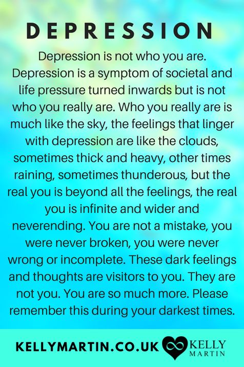 During my bouts of depression it felt like the earth would swallow me up, I thought I was the #depression. #quote