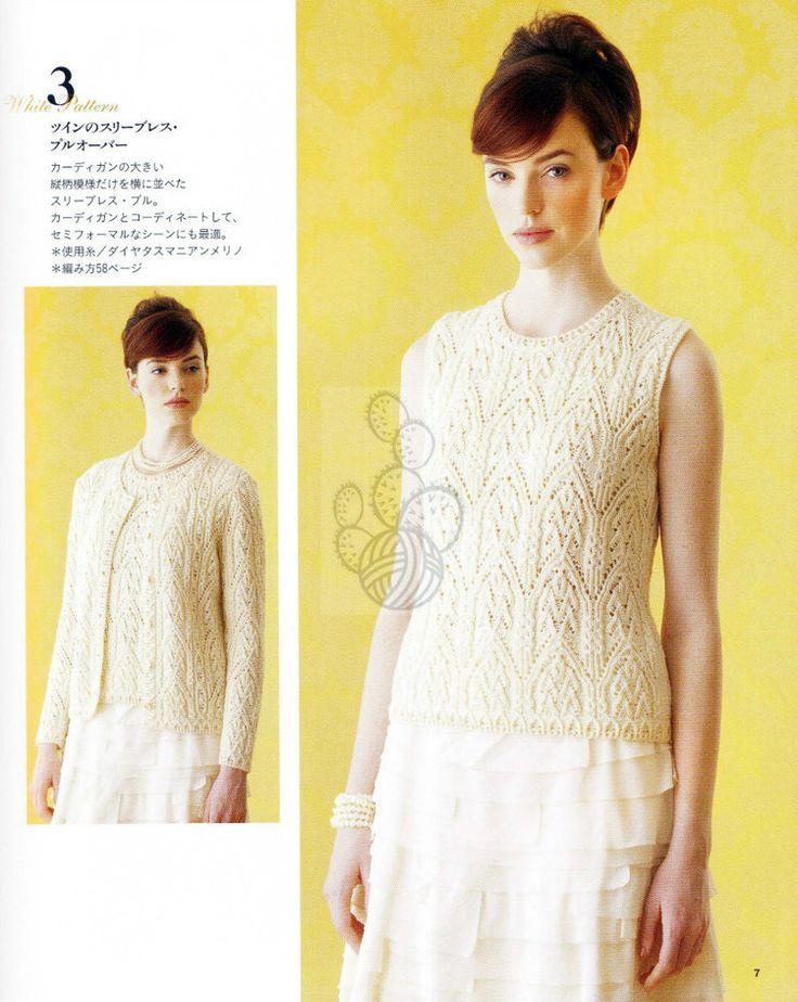 106 Best Japanese Knitting Crochet Images On Pinterest Knitting