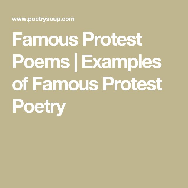 Famous Protest Poems | Examples of Famous Protest Poetry