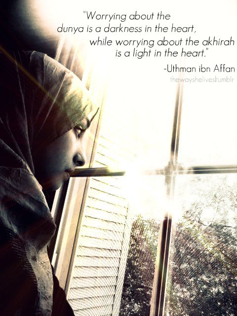 Islamic Quotes : Photo