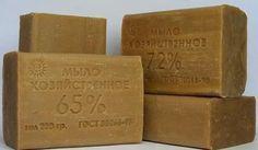 Что лечит хозяйственное мыло? ???? Хозяйственное мыло успешно применяется для лечения воспалительных процессов (вплоть до начинающейся гангрены). ????… - Ольга Климачева – Google+