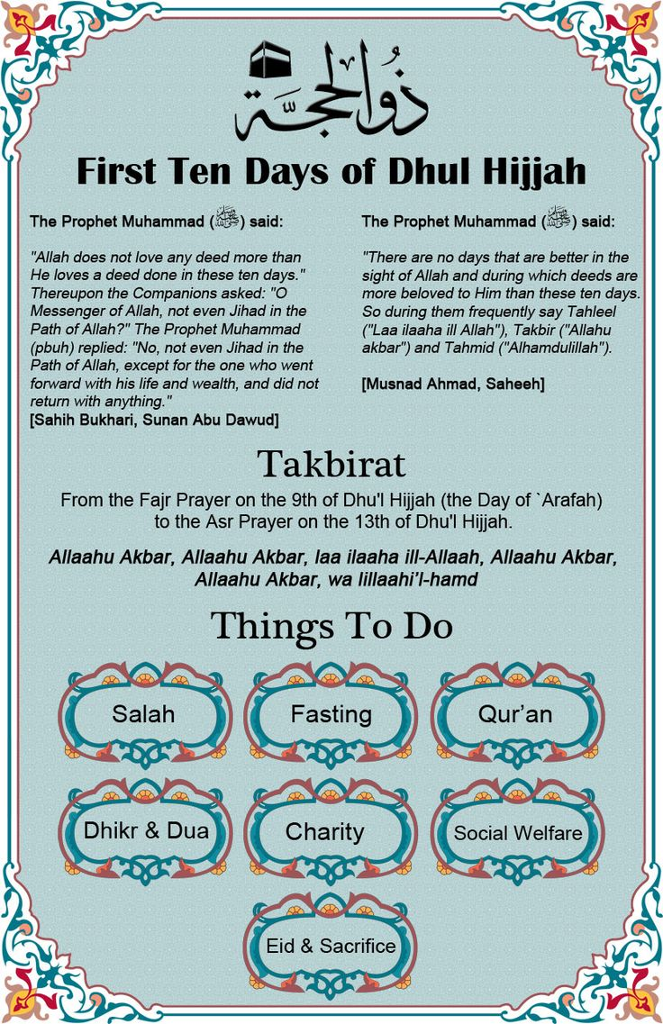 10 days of dhul hijjah - Google Search