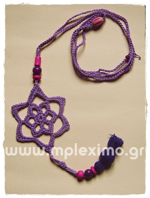 crochet star flower charm/necklace, from www.mpleximo.gr