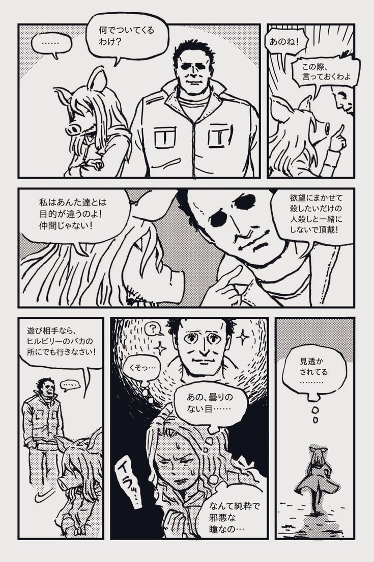 Pin by Abrar on dbd Horror characters, Michael myers