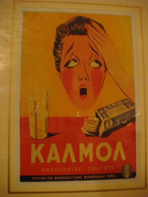 Old Greek advertisement for painkillers CALMOL  by dlisbona, via Flickr