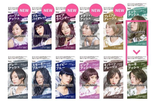 Hair のアイデア 投稿者 Koyuki さん
