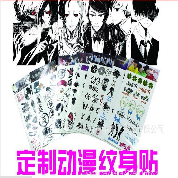 2016 Temporary Tattoo 1 Pcs Factory Direct Face To Tokyo Ghoul Exo Tf Combination Gintama Anime White Pattern Tattoo Stickers