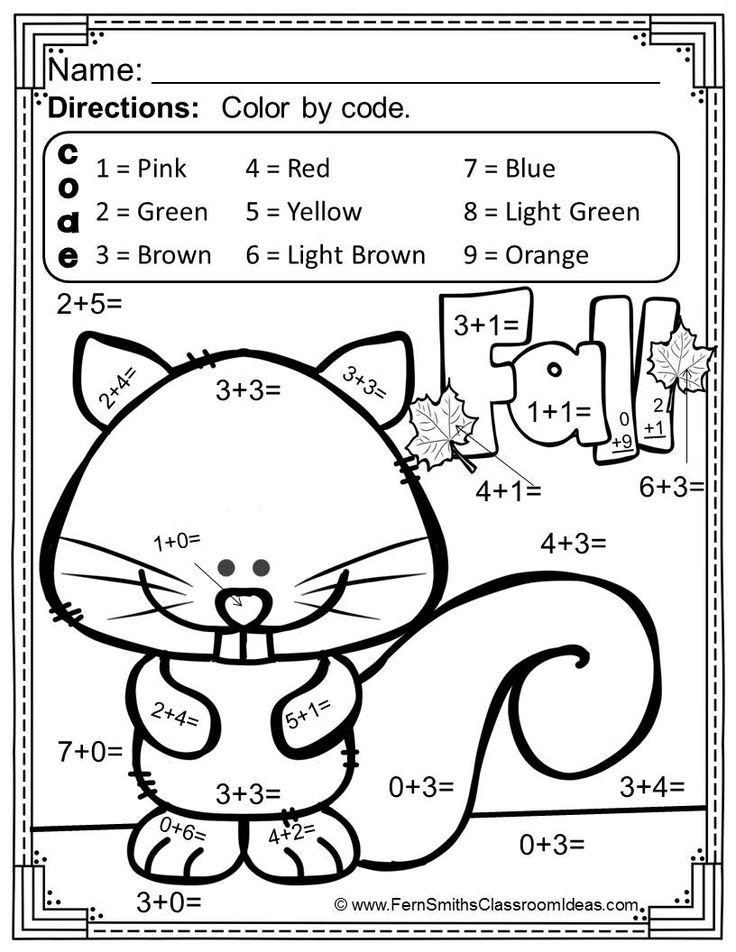 color by numbers fall math addition printables for the elementary classroom math addition. Black Bedroom Furniture Sets. Home Design Ideas