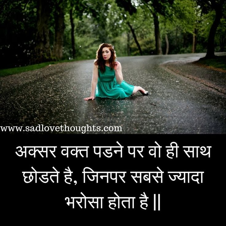 latest heart touching facebook status in hindiheart touching quotes | heart touching stories | heart touching shayari | heart touching | heart touching quotes for him | Heart Touching Music Collection | Heart Touching Photography | heart touching poetry | Heart touching that touch my soul | Heart-touching moments | Heart touching lines |