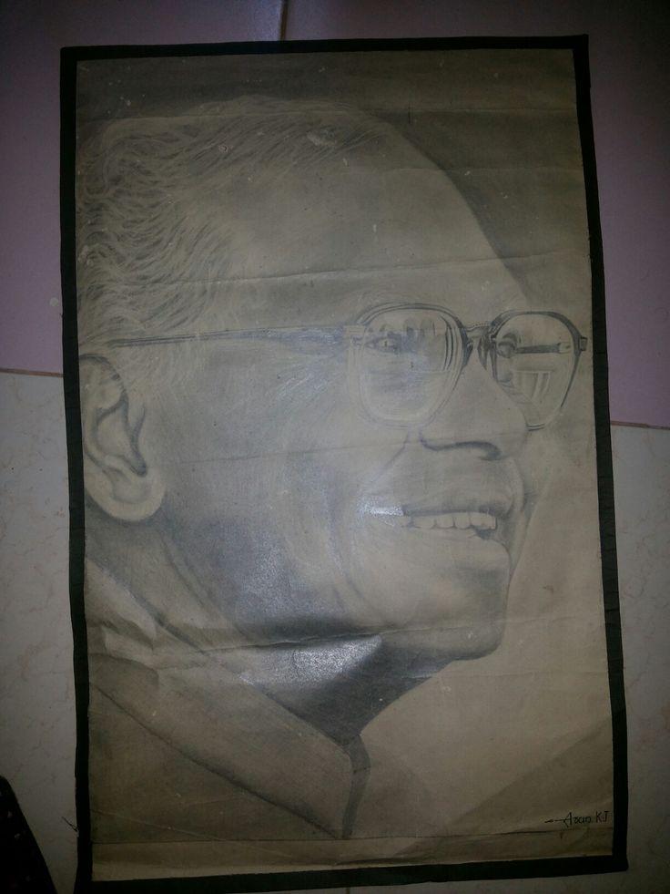 K. R  Narayanan