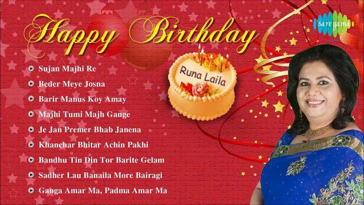 Happy Birthday Runa Laila | Sujan Majhi Re | Bengali Songs Audio Jukebox...