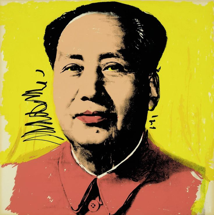 From Mao Tse-Tung, Andy Warhol, 1972