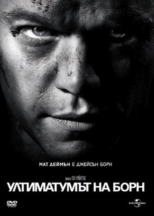 [123Movies!]The Bourne Ultimatum (2007) Full Movie Online Free | Watch The Bourne Ultimatum (2007) Full Movie | Download The Bourne Ultimatum Free Movie | Stream The Bourne Ultimatum Full Movie | The Bourne Ultimatum Full Online Movie HD | Watch Free Full Movies Online HD  | The Bourne Ultimatum Full HD Movie Free Online  | #TheBourneUltimatum #FullMovie #movie #film The Bourne Ultimatum  Full Movie - The Bourne Ultimatum Full Movie
