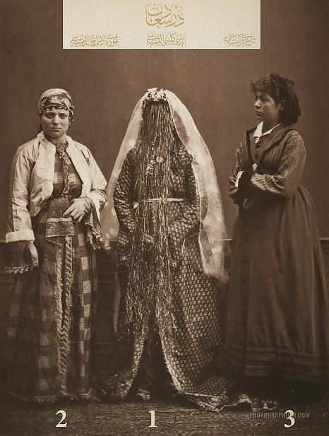 Clothing from Istanbul, Ottoman Empire. 1873. 1-Armenian bride 2-Jewish woman of Constantinople 3-Young Greek girl