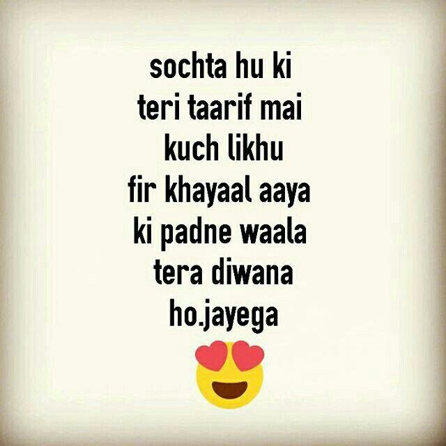Hahahahaha .... Itta acha hai ... Us ki soch b kitti sweet hai :)