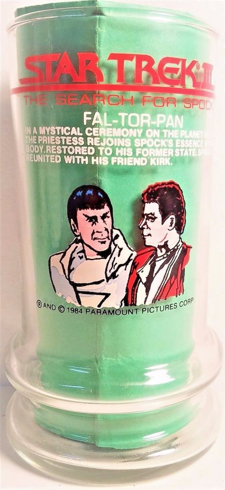 Star Trek III - The Search for Spock Fal-Tor-Pan Vintage 1984 Taco Bell Glass #TacoBell