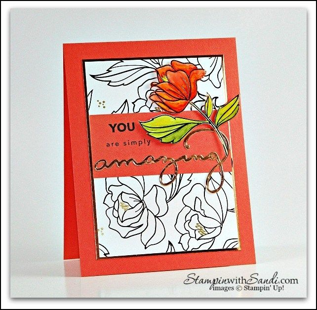 Recreate this card with your FREE Springtime Foils Specialty Designer Paper from Stampin Up during Sale-a-bration, Simply place a qualifying order in my Online store, and choose this paper as your free gift.  Click for details and card directions  #stampinup #stampinwithsandi #sandimaciver #stampinupcardideas, #Canadianstampinupdemonstrator