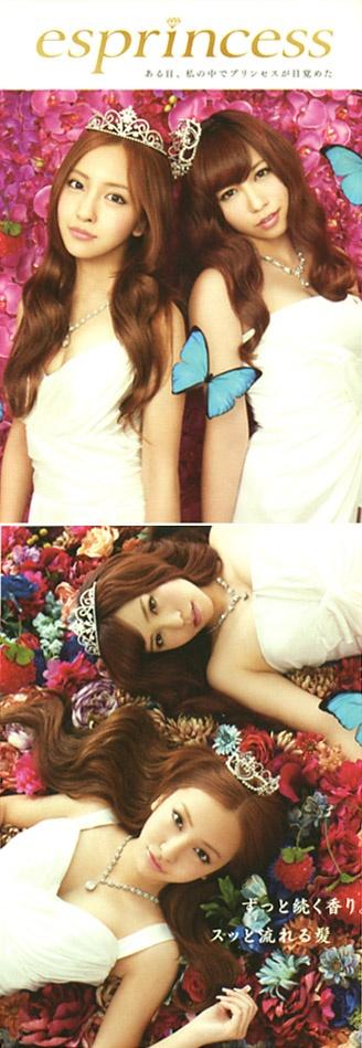esprincess (shampoo). Tomomi Itano (Japanese idol. AKB48).Tomomi Kawanishi (Japanese idol. AKB48) .   Sweet Kawaii Girls.