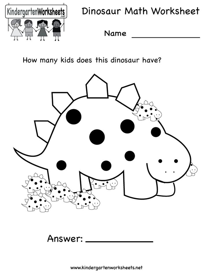 kindergarten dinosaur math worksheet printable occupational therapy. Black Bedroom Furniture Sets. Home Design Ideas