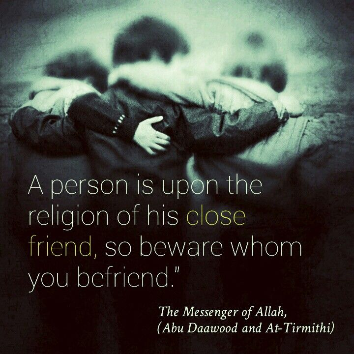 Islamic Quotes For Friendship: 234 Best Images About Prophet Muhammad On Pinterest