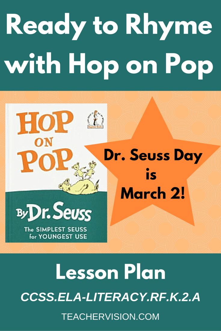 Dr. Seuss Day is March 2. Get ready to rhyme with a Hop on Pop lesson plan. https://www.teachervision.com/fiction/lesson-plan/4.html #prek #rhyming #DrSeussDay