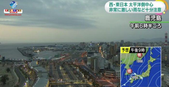 JMA alerta lluvias torrenciales y fuertes vientos en los próximos días en gran parte de Japón. Más información.