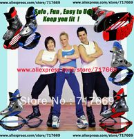 Anti-Gravity Jumping Shoes, sometimes called  Kangaroo Jumping Shoes, are the fun way to burn calories, strengthen your legs and build coordination while exercising.