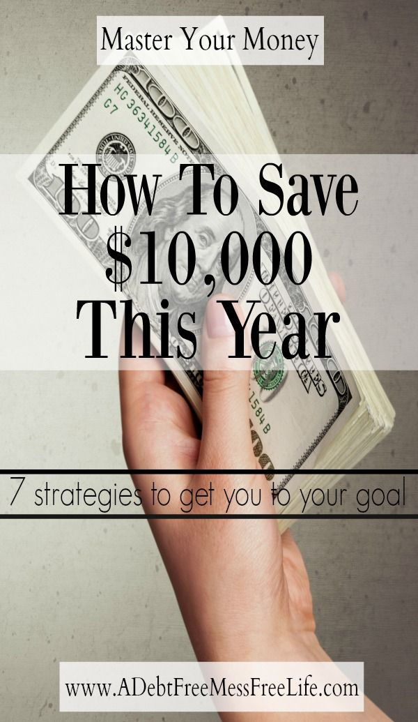 Want to save money this year?  If you're looking to improve your budget and financial situation, starting with cutting expenses is a good place to start.  Save your way out of debt!