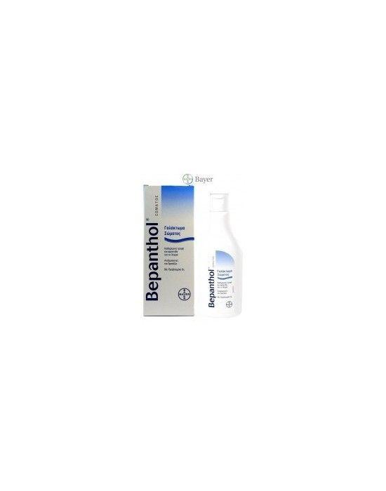 BEPANTHOL BODY LOTION 200ML Το γαλάκτωμα λοσιόν Bepanthol με προβιταμίνη Β είναι ιδανικό για την καθημερινή περιποίηση του δέρματος. Η ειδική σύνθεσή του με προβιταμίνη Β και ήπια ενεργά συστατικά ενισχύει την αναγέννηση των κυττάρων του δέρματος. Δροσίζει και ενυδατώνει με απόλυτα φυσικό τρόπο το δέρμα δίνοντας σε όλο το σώμα μία φυσική λάμψη και ελαστικότητα. Απορροφάται αμέσως χωρίς να αφήνει ίχνη λιπαρότητας στο δέρμα. Δημιουργεί μία λεπτή υφή που χαρίζει αίσθηση φρεσκάδας στο δέρμα.