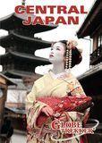 Globe Trekker: Central Japan [DVD], 27001547