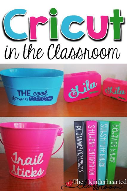 Using a Cricut in the Classroom - Great Ideas