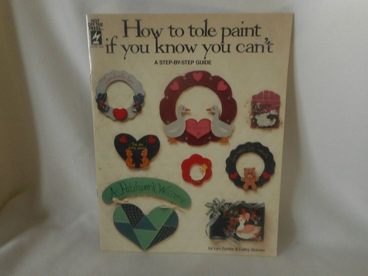 Tole Painting Book, Instruction Book, Learn How to Tole Paint, Painting Brush Stroke Techniques, Patterns Included, Tole Painting Patterns by Treasurama on Etsy