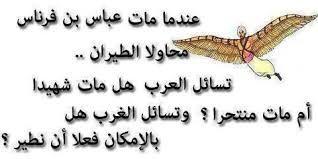 תוצאת תמונה עבור رزق تطلبه ورزق يطلبك